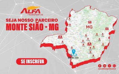 Seja Nosso Parceiro Monte Sião – MG